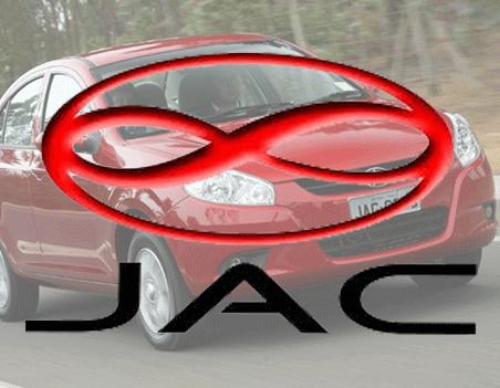Montadora JAC Motors chega ao Brasil – confira os veículos