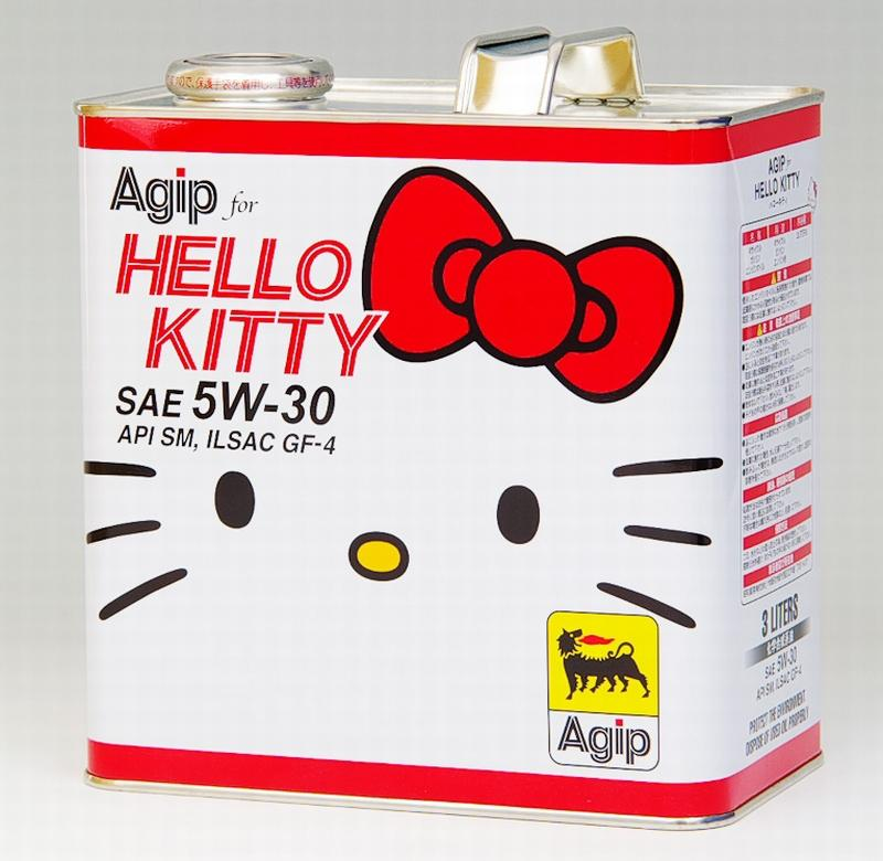 Óleo para motores da Hello Kitty!